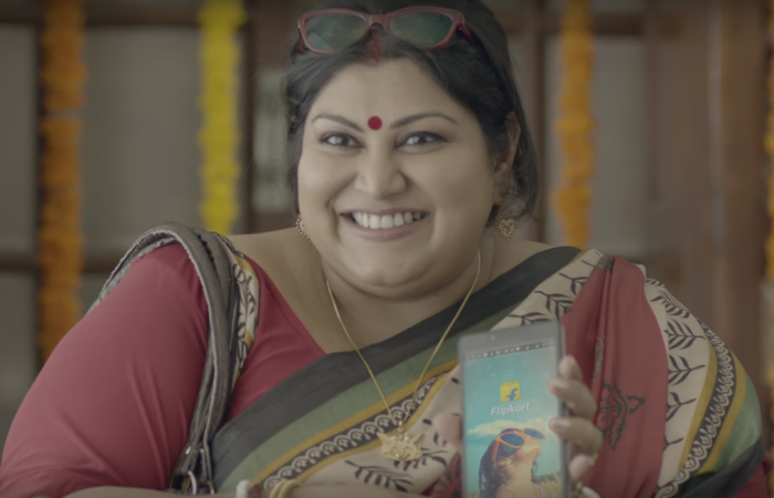 Mausi ji On Flipkart